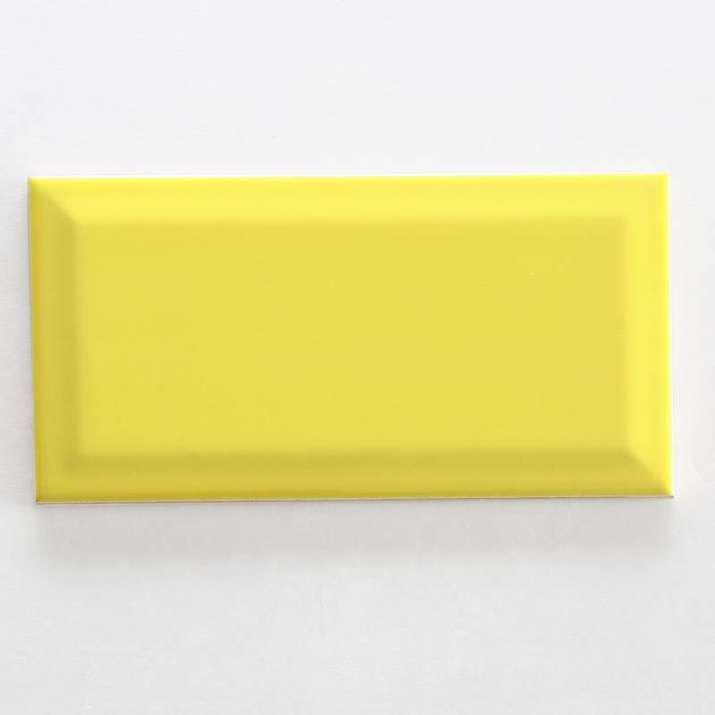 Gạch thẻ màu vàng bóng vát 100*200mm BC-M1205X