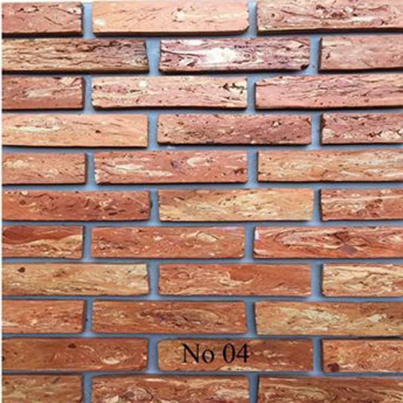 Gạch cổ ốp tường Kim Bình Nguyên No 04-BC